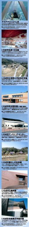 地域の文化施設との協働