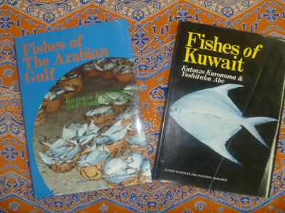 アラビア湾の魚類調査が本になった