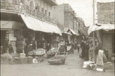 当時の市内のスーク