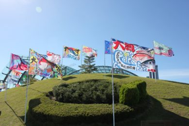 大漁旗デザイン展