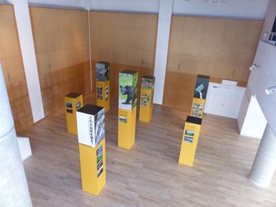 展示棟 I (AIKA-I) 地域の生態系メッセージ