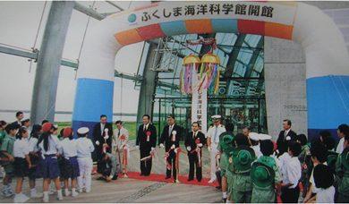 2000年7月15日 グランドオープン