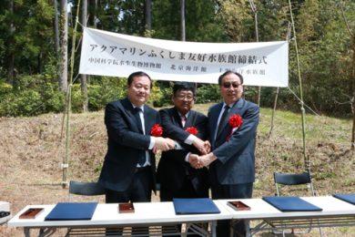 中国3施設と友好友好提携