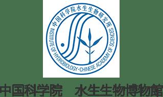 中国科学院水生生物博物館ロゴ
