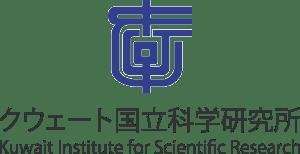 クウェート国立科学研究所ロゴ