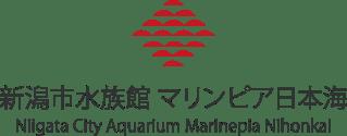 新潟市水族館マリンピア日本海ロゴ