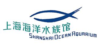 上海海洋水族館ロゴ