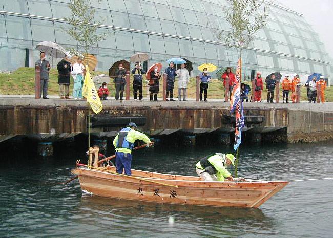 伝馬船進水式