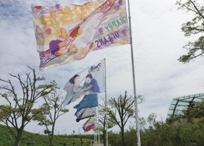 アーティストの大漁旗