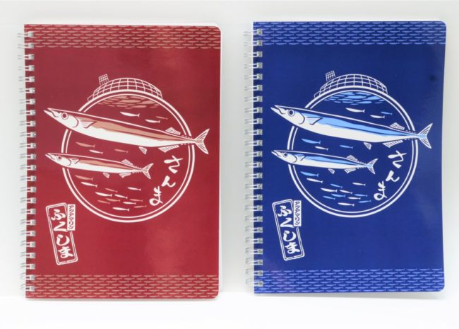 和さんまA5ダブルリングノート500円