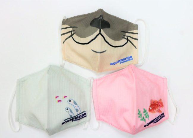 オリジナル冷感マスク700円