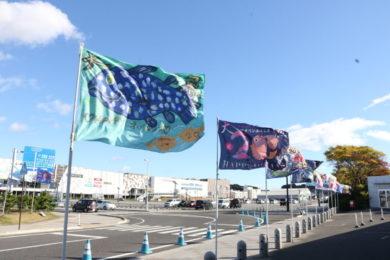 大漁旗アート展2020会場写真