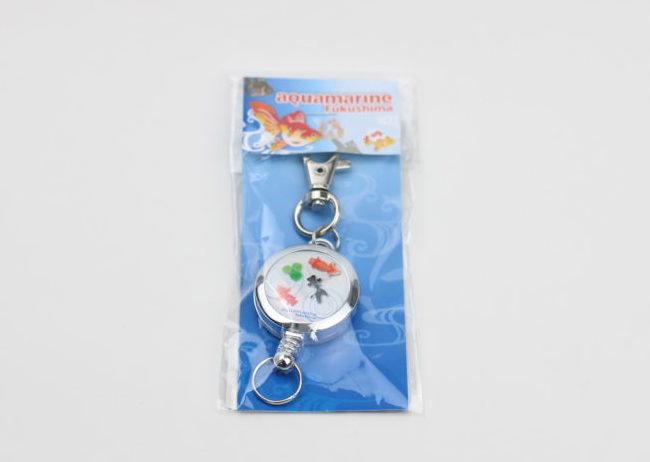 金魚館リールキーホルダー_660円