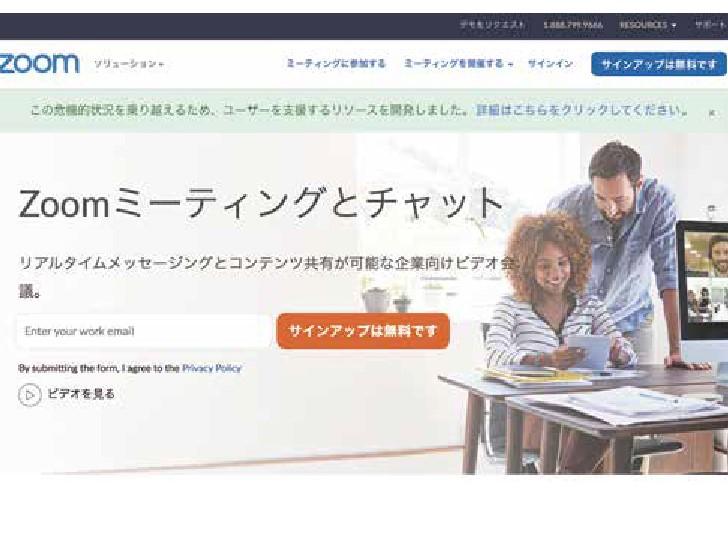 5PC版アプリダウンロード